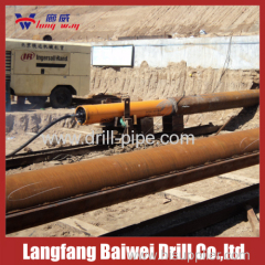 Drilling Machine Pneumatic Pipe Rammer