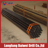 No dig pipe/drill rod