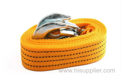 Chinese Manufacturer PP 2T Iron Towing Car Tow Rope with Car Accessories