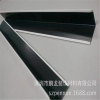 suspended ceiling grid system wall angle bead