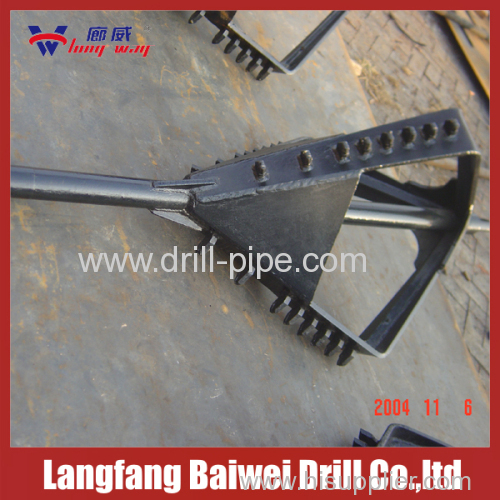 fly expand drill reamer