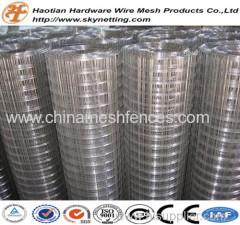 Competitive Price galvanized welded concrete wire mesh(ISO9001 factory)