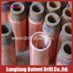 coupling for drill pipe