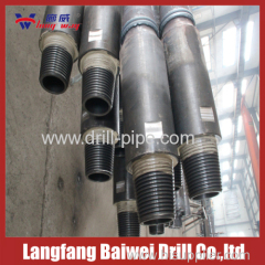 water well drill rod / drill pipe/ drill stem
