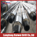 Down The Hole(DTH) Drill Pipe