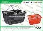 Stackable black shopping baskets for retail stores , hand held shopping baskets