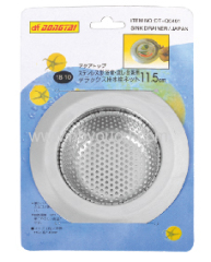 low price quality guarantee Stainless steel wide-side fine mesh punching floor drain
