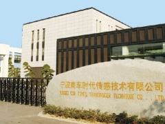 NINGBO CRRCTIMES TRANSDUCER TECHNOLOGY CO.,LTD.