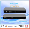 DTV digital cable box