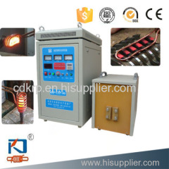 induction carbide alloy quenching machine