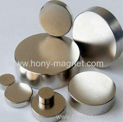 High Quality Disc Shape Neodymium Magnets N52