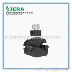 Insulation piercing connectors ABC