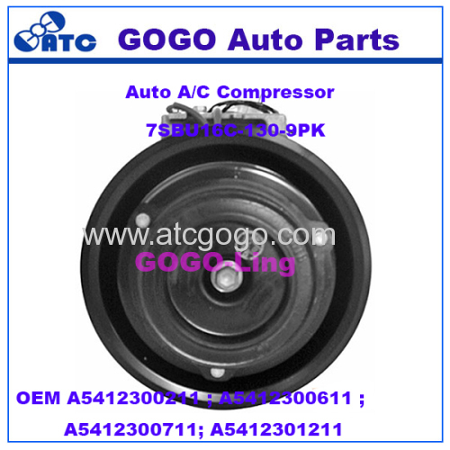 7SBU16C auto air Compressor for Mercedes Benz Trucks Actros