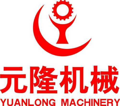Henan Yuanlong Machinery Manufacturing Co., Ltd