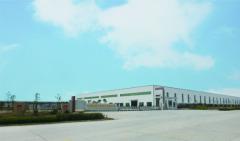 AnHui XiangChi Auto Parts Co, . Ltd