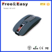RF437 high resolution rechargeable wireless mouse