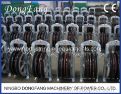 Overhead Transmission Line Cable Stringing Blocks with aluminum alloy sheaves