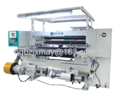 High speed film slitting machine