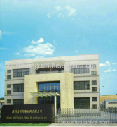 XINCHANG SHIBANG NEW MATERIAL CO., LTD.