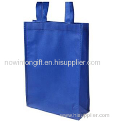 non woven bag imprint logo on the bag