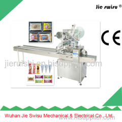 Horizontal Form Fill Seal Food Packaging Machine