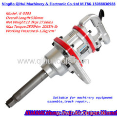 Industrial air impact wrench top quality torque wrench pneumatic tools