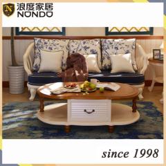 Shunde living room furniture oval solid wood tea/side table HK002