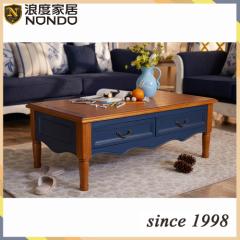 Chengdu furniture oval solid wood tea/side table HK007