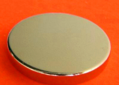 Neodymium natural n42 disc magnet for sale