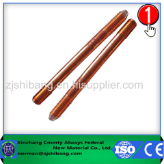 Copper ground rod 6ft