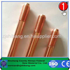 0.254mm Copper Coated Grounding Rod