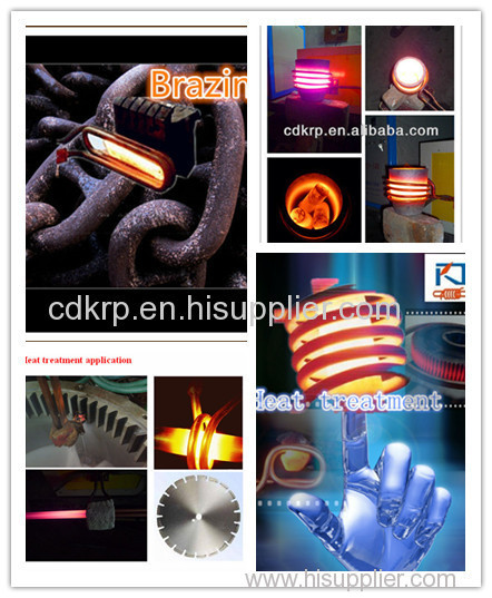 About high frequency induction heating equipment