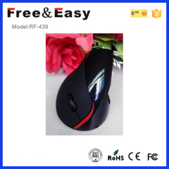 wireless rechargeable mouse vertical design
