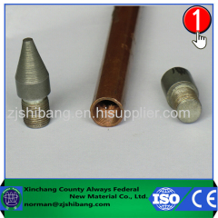 Internal Threaded Copper Coated Earth Rod