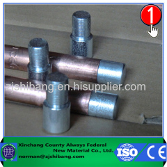 Non-magnetic Copper Coated Inner Threaded Earth Rod