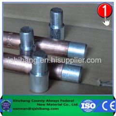 Copper Coated Inner Threaded Earth Rod
