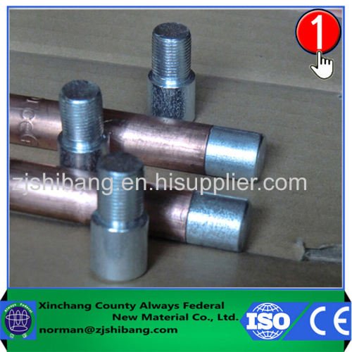 Non-magnetic Copper Clad Grounding Rod For Nigeria
