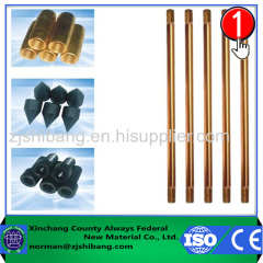 Sectional Grounding Rod Producer