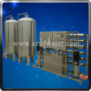 Water Treatment Plant with RO System
