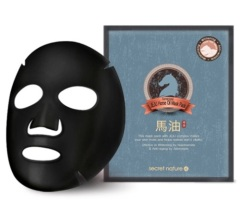 Horse Oil Mask Pack