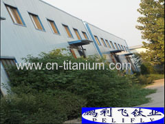 Baoji Pelifly Titanium industry Co.,ltd