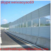 sound barrier wire mesh