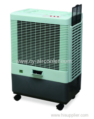 2015 new hot selling portable air cooler