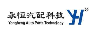 Linhai Yongheng Auto Technology Co.,Ltd