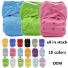 Beilesen solid suede cloth inner waterproof All-In-One Reusable Diaper