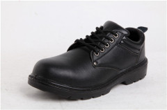 Specializing in the production of labor insurance shoes manufacturers