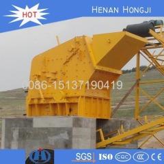 Big capacity stone crusher for quarry plant