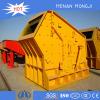 China best Construction material breaking machine