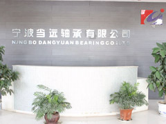 Cixi Dingyi Machinery Co.,LTD.