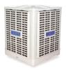 new high strength PP 18000m^3/h axial air cooler
